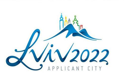 НОК представил логотип заявки Олимпиады во Львове 2022 / Олимпийские игры на СПОРТ.UA