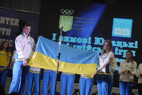 Юнацька олімпійська збірна україни